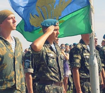 Ukrainian airmobile regiment