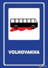 volnovakha