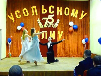 Dance performance at the official celebration of the 75th anniversary of one of the first GULAG concentration camps in Russia