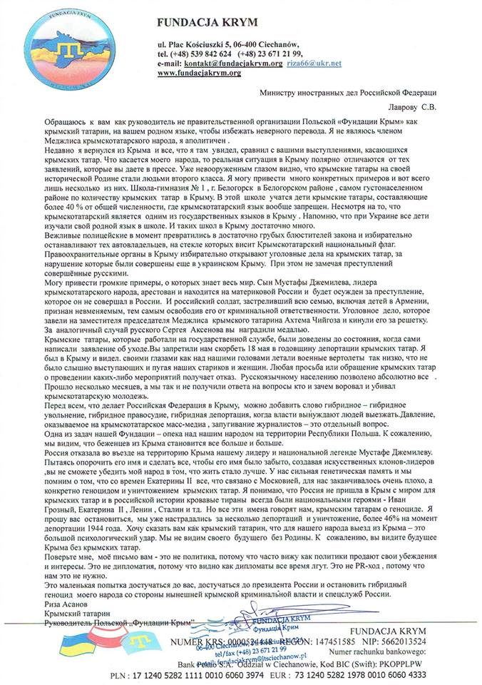 Open letter to Lavrov from Fundacja Krym