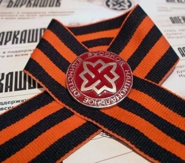 The swastika of the Russian neo-Nazi organization Russian National Unity, who are fighting against Ukrainians in Eastern Ukraine, is mounted on a St. George ribbon, which is hailed by Putin's Russia as an allegedly anti-fascist symbol (Image: social media)