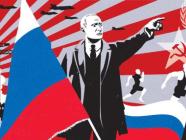 Putin Propaganda (Image Credit: PREDICTHISTUNPREDICTPAST.BLOGSPOT.COM)