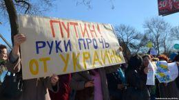 """Putin! Hands off Ukraine!"""