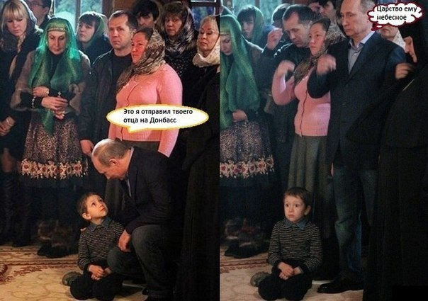 """Putin to a boy at church: (Left) - """"It was me who sent your father to Donbas."""" (Right) - """"Let his soul rest in peace."""""""