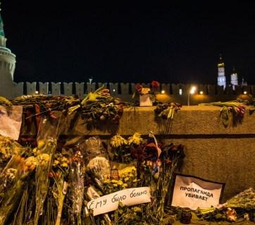 The site of Boris Nemtsov's murder (Image: novayagazeta.ru)