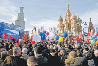 Celebration of Crimea Anschluss near the Kremlin in Moscow, Russia (Photo: ng.ru)