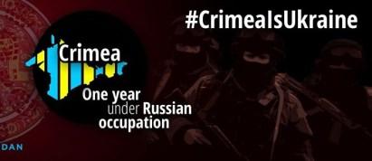 crimea1 (1)