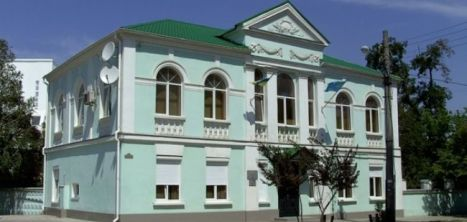 Building of the Medjlis in Simferopol. Photo: http://qha.com.ua/