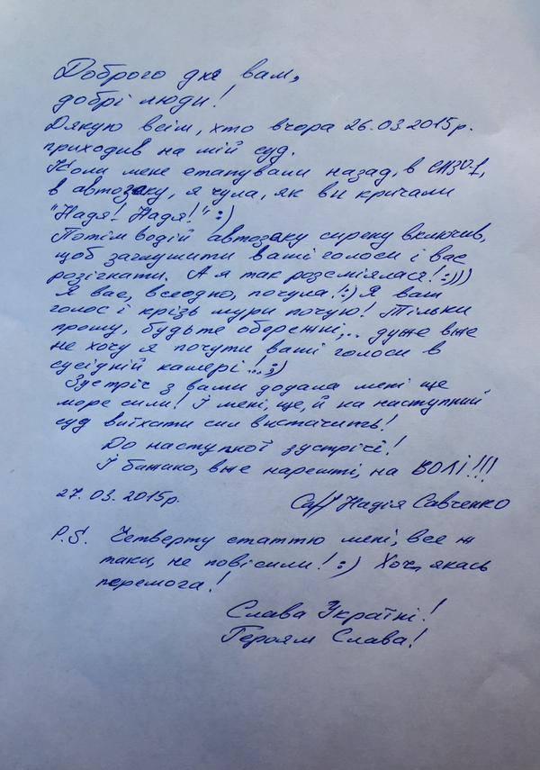 Nadiya's letter