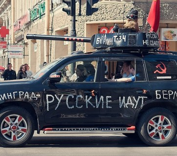 "The Victory Day in Russia: ""Russians Are Coming,"" ""Leningrad-Berlin"""
