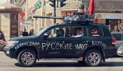"""The Victory Day in Russia: """"Russians Are Coming,"""" """"Leningrad-Berlin"""""""