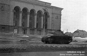 donetsk tank 1