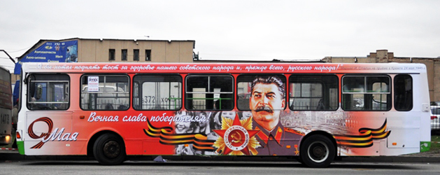 A Victory Day bus adorned with Stalin, Russia