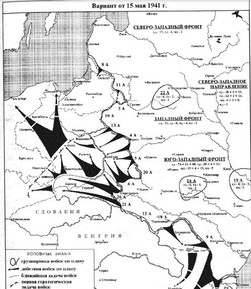 (Details of a possible Soviet offensive operation against Nazi Germany devised in 1941. Image via Latvianhistory.com)