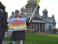 "A lone demonstrator with a sign ""Happy Birthday, Nadezhda"" for Nadiya Savchenko in St. Petersburg, Russia (Image: Social media)"