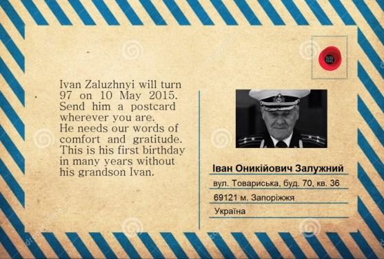 Ivan Onykiyovych Zaluzhnyi 70 Tovaryska Street, Apt. 36 69121 Zaporizhzhia, Ukraine