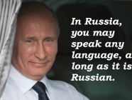 Russian state language policy: In Russia you may speak any language, as long as it is Russian (Image: Euromaidan Press)