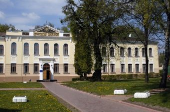 National Ostroh Academy