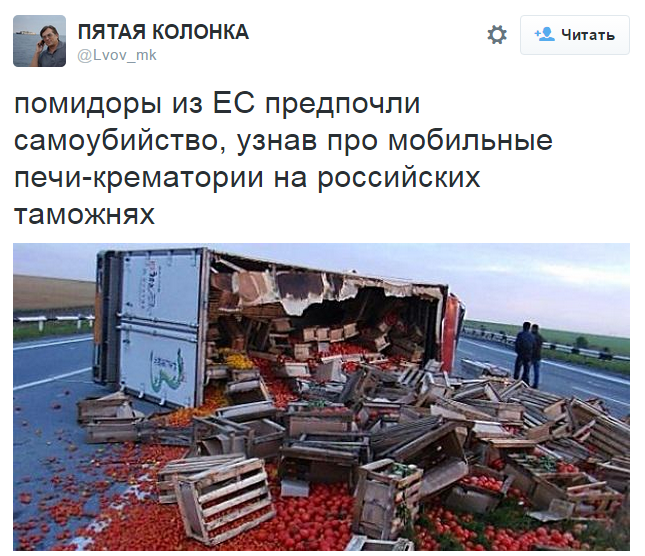"""The tweet says: """"After they found out about mobile crematoria ovens at Russian customs, the tomatoes from EU preferred suicide."""" (Image: social media)"""
