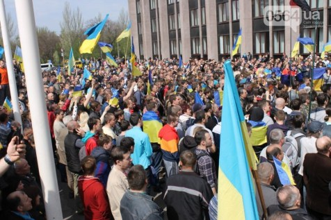 A mass rally in support of Ukraine's territorial integrity on April 19, 2015. Photo: http://www.0564.ua