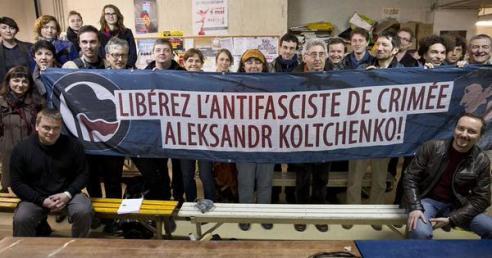 French anti-fascists call to Free Kolchenko