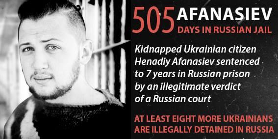 Henadiy Afanasiev - 505 days in Russian jail