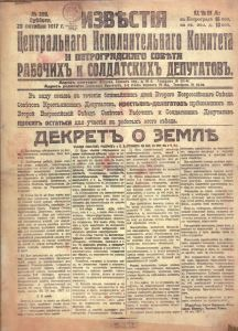 """The Bolshevik's """"Decree on Land"""" of 1917 was gutted by the forced collectivization imposed by the regime just a short time later."""
