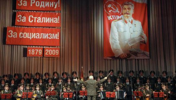 """A 2009 concert of the Ensemble under the banner """"For the Motherland! For Stalin! For Socialism!"""""""