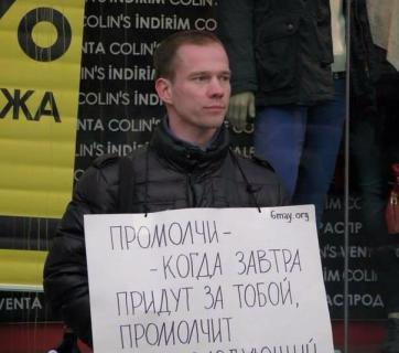 """Anti-Putin regime protester Ildar Dadin received 3 years of prison for 4 peaceful single-person protests in Moscow including the one in the photo. His sign says """"Stay Quiet -- Then When They Will Come for You Tomorrow, the Next Will Stay Quiet about You."""" (Image: Social media)"""