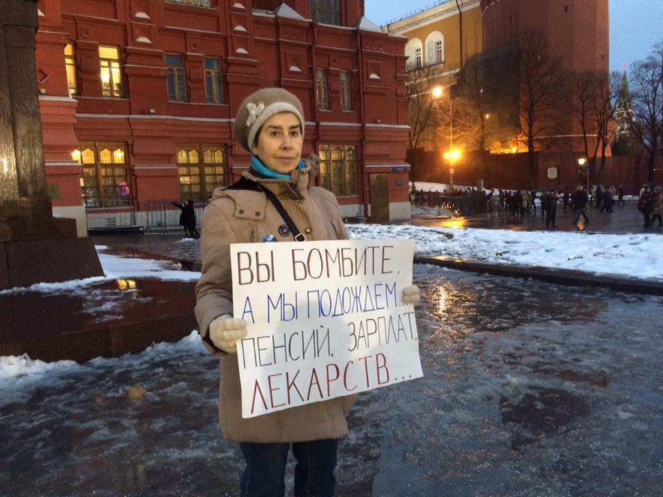 Russia Kremlin piquet crisis