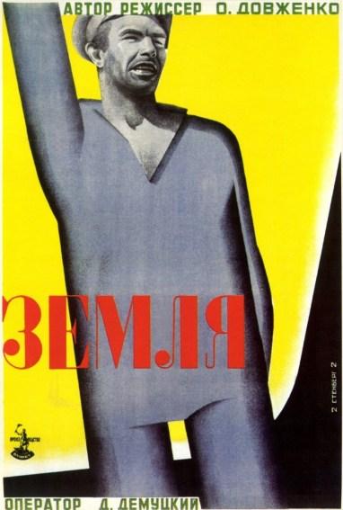 An original poster of Dovzhenko's Zemlya
