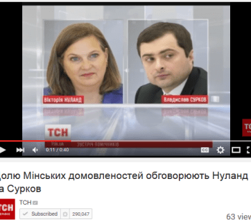 A screenshot of Ukrainian TSN TV channel reporting on the meeting between US Assistant Secretary of State Victoria Nuland and Putin's aide responsible for Ukraine policy Vladislav Surkov (Image: social media)