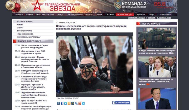 Russia Zvezda nationalists fake