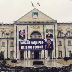 """Ramzan Kadyrov is a Patriot of Russia"" Grozny (Source: Yashin Facebook)"