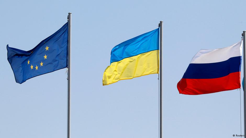 Ukraine Russia European Union flag