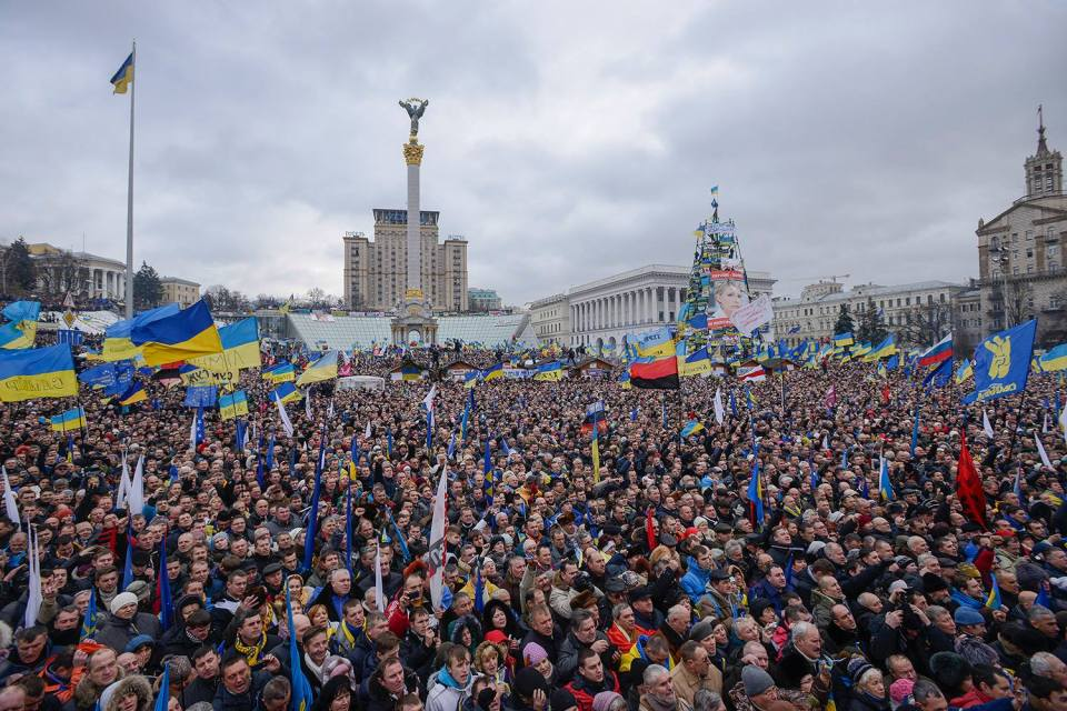 Ukraine Maidan protests