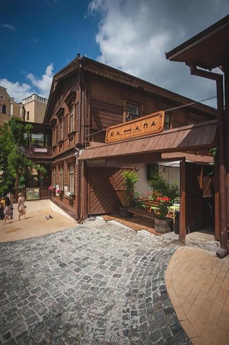 Kanapa restaurant Kyiv
