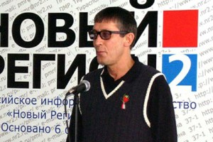 In 90th Aleksandr Shchetinin founded news agency Noviy Region in Russia