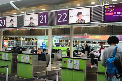 The Boryspil airport in Ukraine had #FreeSavchenko signs on 9.03.2016