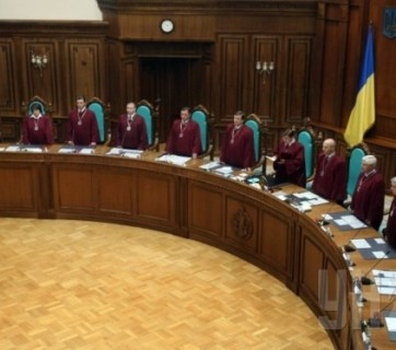 Ukraine judges lustration