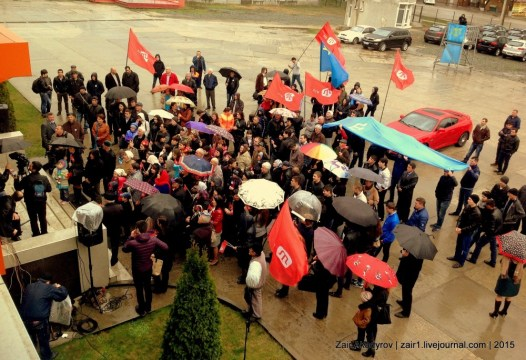 Crimeans rally in support of the Crimean-Tatar TV channel ATR, which was shut down on 1 April 2015. Photo: zair1.livejournal.com