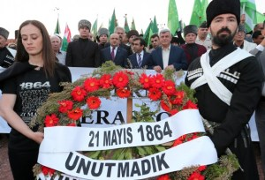 Circassians in Turkey commemorating an anniversary of the 1864 genocide of their people by the Russian Empire (Image: worldbulletin.net)