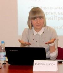 Maryna Tsapok
