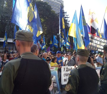 A protest against the decentralization amendments to the Ukrainian Constitution near the Verkhovna Rada in Kyiv in August 2015 (Image: finmonitor.com.ua)