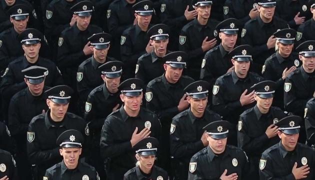 Ukraine's new National Police. Photo: Ukrinform