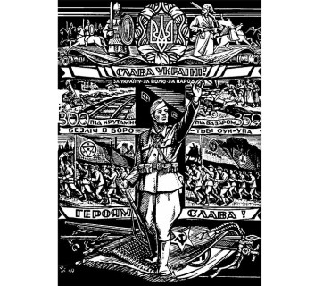 """UPA poster from the 1940s. OUN/UPA's formal greeting is written on two of the horizontal lines """"Glory to Ukraine!"""" """"Glory to the Heroes!"""" The soldier is standing on the banners of the Soviet Union and Nazi Germany."""