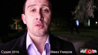 Eyvaz Uzerov