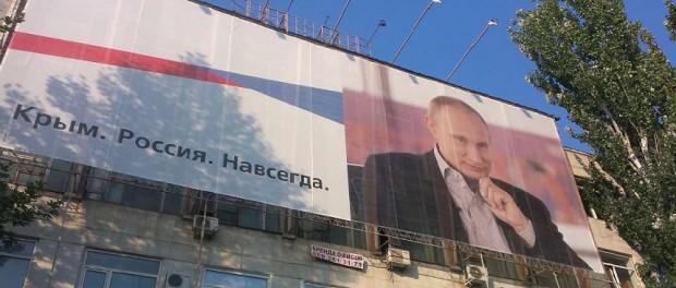 "A Putin billboard in Crimea says: ""Crimea. Russia. Forever."" (Image: sobytiya.info)"
