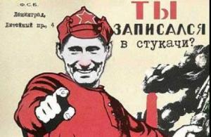 "Putin: ""Have you registered as an informant?"" (Image: rufabula.ru)"