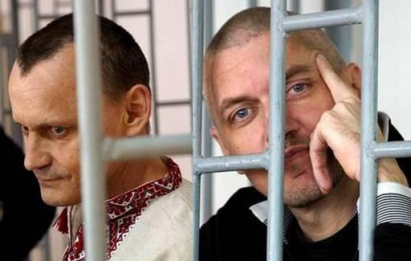 Mykola Karpiuk and Stanislav Klykh